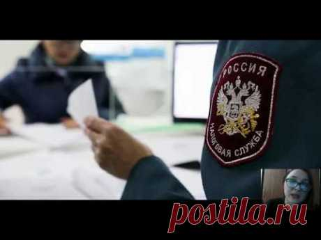 С 1 июля 2020 года нас ждёт ТОТАЛЬНЫЙ контроль над ДОХОДАМИ россиян! - YouTube