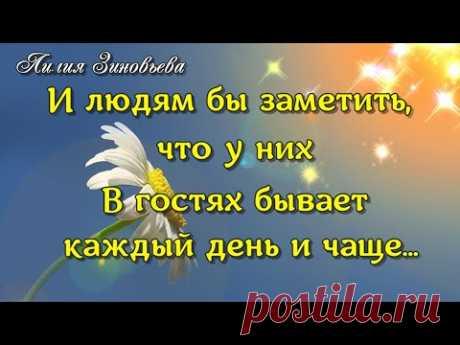 ТРОГАТЕЛЬНОЕ, очень ДУШЕВНОЕ и ДОБРОЕ стихотворение о СЧАСТЬЕ! Для тех, кто любит стихи СО СМЫСЛОМ! - YouTube