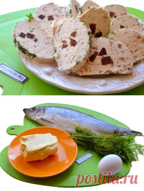 Селёдочное масло в домашних условиях - рецепт с фото