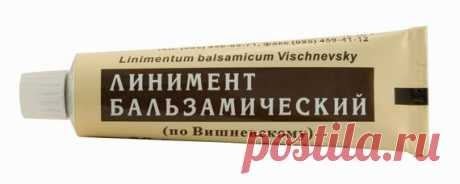 Ацикловир 5 мазь от бородавок  Мазь от папиллом и бородавок: Оксолиновая, Виферон, Салициловая и Ацикловир