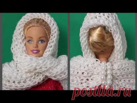 Шарф-снуд для Барби. Вязание спицами. Мастер-класс. Crochet Snyd Barbie.
