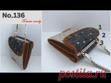 Сумка через плечо с тремя карманами, Выкройка бесплатно (PDF), Как сделать, Изготовление лоскутных сумок,