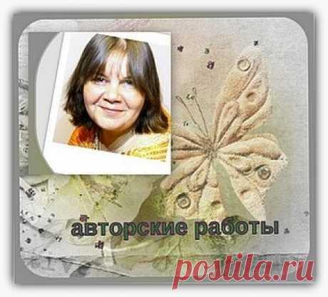 Елена Мачуская