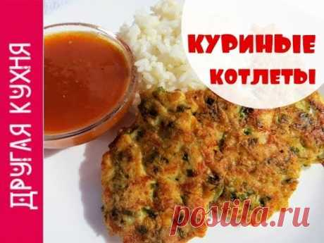 Chicken cutlets. Tasty as at mother - all the famous recipe