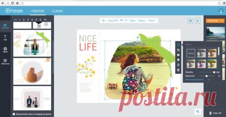 Обзор программ – бесплатных альтернатив Photoshop | Журнал Ярмарки Мастеров Обзор программ – бесплатных альтернатив Photoshop: – Журнал Ярмарки Мастеров о рукоделии, творчестве, дизайне. ✓Читай! ✓Узнавай! ✓Делись!