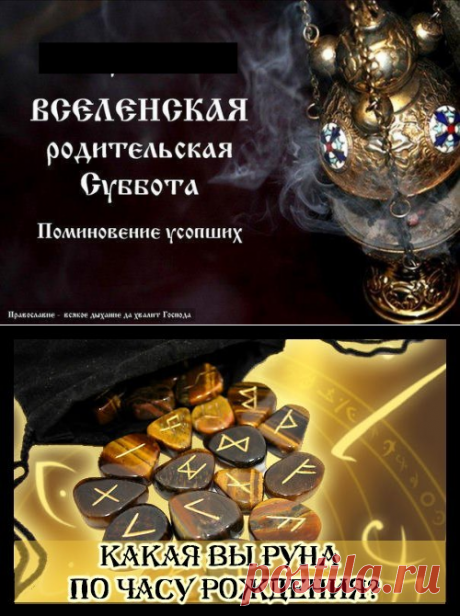 FEMALE PRACTICIANS | Records in a heading FEMALE PRACTICIANS | the Diary Hranitelnitsa_777
