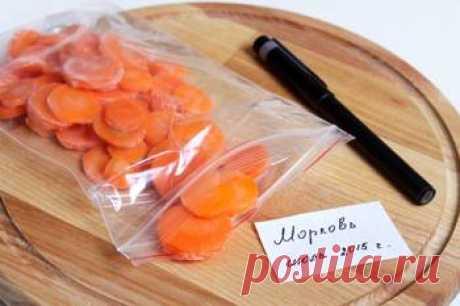 Как заморозить морковь - рецепт с пошаговыми фото — MEGOCOOKER