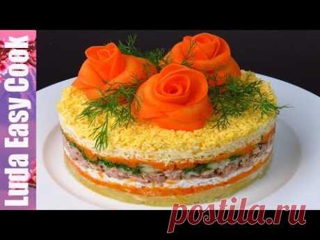 Любимый Салат МИМОЗА на Праздник РОЗЫ из МОРКОВИ Рецепт На Новый Год 2021 Люда Изи Кук Salad Mimosa