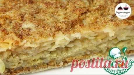 """Пирог """"Яблоко"""" - кулинарный рецепт"""