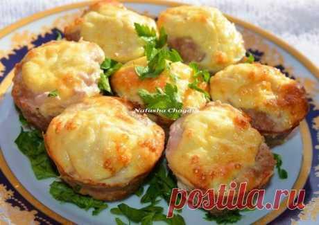 Мясные кексики с сырно-яичной начинкой   Лучшие рецепты с фото