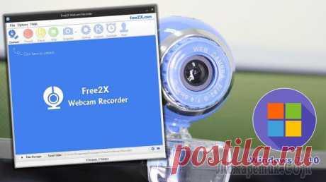 Запись видео с веб камеры. Бесплатные программы для Windows 10 и 7
