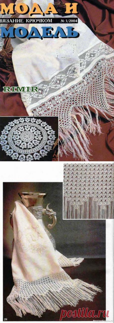 Мода и модель - вязание крючком. Ажур и филейка | Вязаные крючком аксессуары