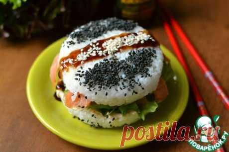 Суши а-ля гамбургер - кулинарный рецепт