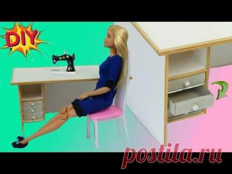 Как сделать РАБОЧИЙ СТОЛ для куклы своими руками DIY