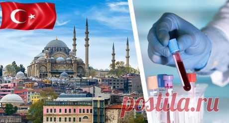 Как будут допускать российских туристов на отдых в Турцию Российским туристам, прибывающим на курорты Турции, придется сдавать анализы на коронавирус, если они не сделают такие анализы за 72 часа до прибытия...