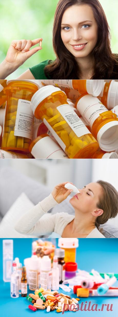 лекарства, привыкание, зависимость