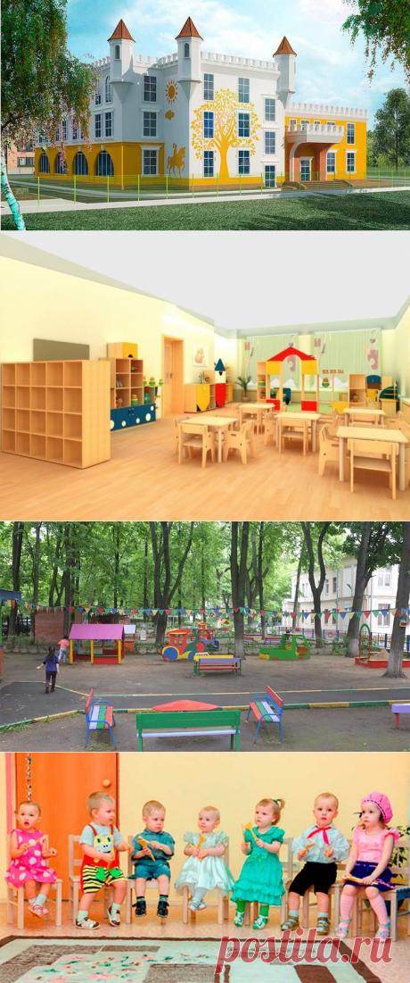 Как выбрать детский сад? Советы и рекомендации!