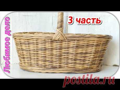 Плетем Корзину для пикника из газет 3! Запись трансляции!