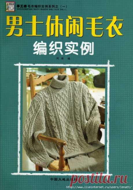 Shougongfang Shishang Maoyi Kuanshi Bianzhi Xilie