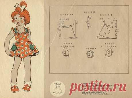 Летний сарафан для девочки с подкройными бочками 26 размер