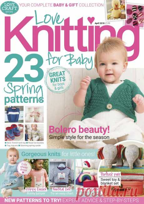 Love Knitting for Babies April 2018