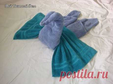 How to make a swan of a towel