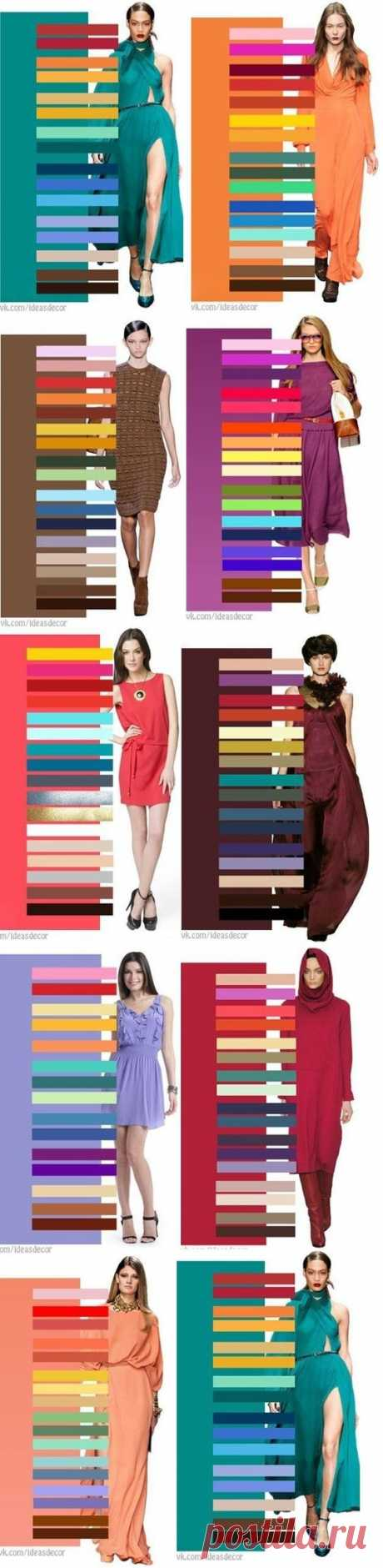 (810) Great Color Combinations
