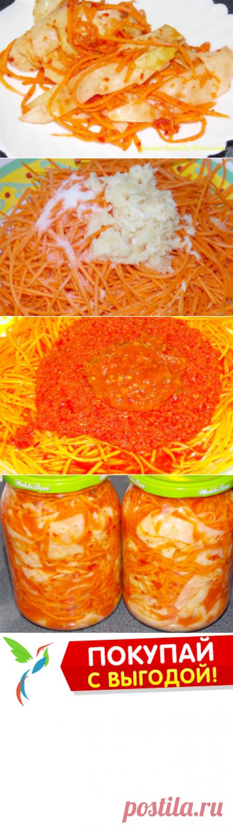 Ким-чи из белокочанной капусты/Сайт с пошаговыми рецептами с фото для тех кто любит готовить