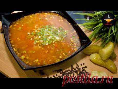 Рассольник. Рецепт приготовления вкусного супа | Это просто - YouTube