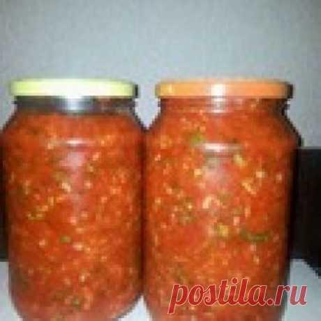 Аджика Измаильская от бабушки Оли Кулинарный рецепт