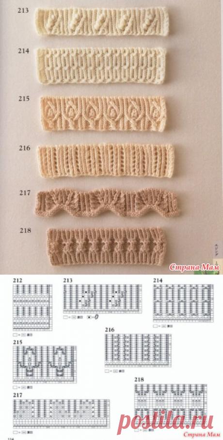 *Коллекция красивых узоров для оформления края спицами - Жаккард - Страна Мам