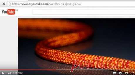 Как скачать ролик с YouTube! — Полезные советы