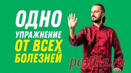⚠️ ОДНО ПРОСТОЕ упражнение от ВСЕХ БОЛЕЗНЕЙ ❓ ОНО СУЩЕСТВУЕТ ❓#ОтВсехБолезней ✅ Скачайте чек-лист: Как быстро взбодриться, наполниться силой и энергией:  ►► https://lp.ksamata.ru/energy-boost✅ Регистрируйтесь на мой 2-дневный бесплатный...