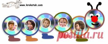 CD диски | Записи в рубрике CD диски | Дневник ЮЛИЯ_АЦУТА