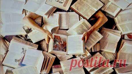 Как я с нуля прокачал себя. Мой личный ТОП-5 книг по саморазвитию | Быть лучше, чем вчера | Яндекс Дзен