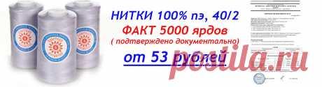 Купить ткани оптом в интернет-магазине в Иваново - ткани из Китая по доступным ценам рулонами