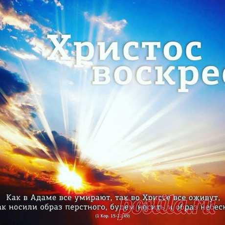 На данном изображении может находиться: облако, небо и текст
