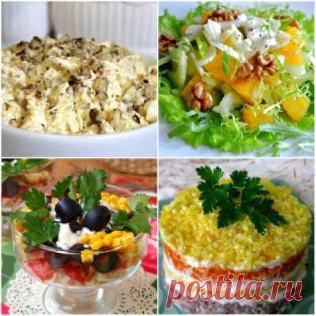 Салаты рецепты с фото: простые и вкусные, и недорогие популярные