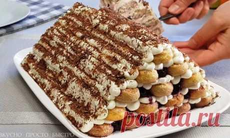 Торт без духовки! Монастырская изба по новому: простой и быстрый рецепт Печенье Савоярди – это основа для многих, даже самых дорогих десертов. Предлагаем...