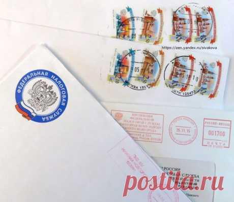 Чем грозит заказное письмо от ДТИ? | Юридические тонкости | Яндекс Дзен