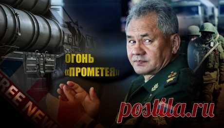 """В США пояснили, почему С-500 «Прометей» - """"угроза мирового масштаба""""   Листай.ру ✪"""