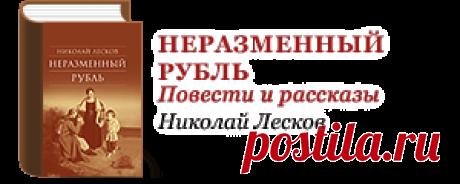Старец Иродион: «Хочешь, я скажу Богу, чтобы Он разогнал тучи?» / Православие.Ru