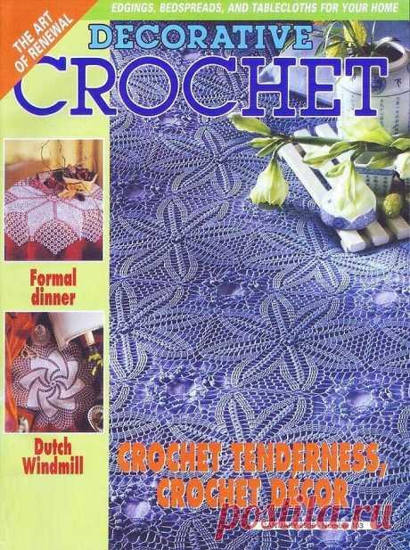 Архив - Decorative Crochet /103 01-2005/