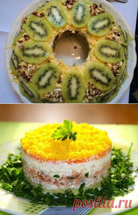 Как приготовить салат изумрудный браслет. - рецепт, ингредиенты и фотографии