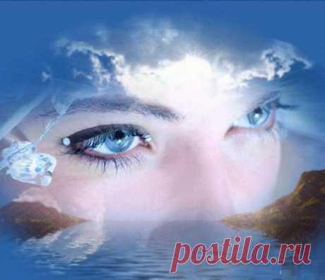 Глаза дочери (Светлана Пожиган) / Стихи.ру - национальный сервер современной поэзии