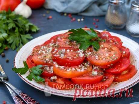 Закусочные помидоры с мёдом и чесноком — рецепт с фото Очень вкусная закуска, которую можно приготовить на скорую руку. Подойдёт как для повседневной кухни, так и для праздничного стола.