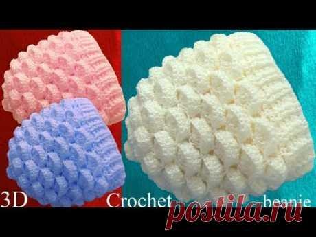 En este vídeo les enseño como hacer un gorro a crochet en punto marshmallow en 3D , este punto tejido es ideal para tejer bufandas infinitas, chalinas, chaqu...