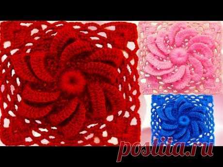 Como tejer a Crochet flor remolino de dos capas con relieve en cuadrado