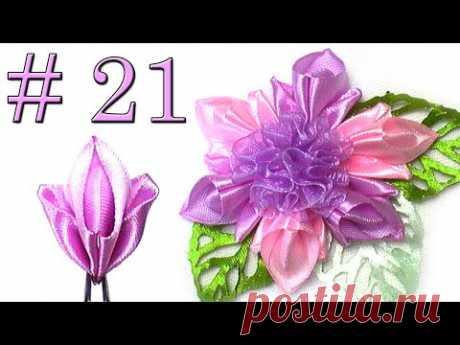 Цветок канзаши для начинающих - мастер-класс
