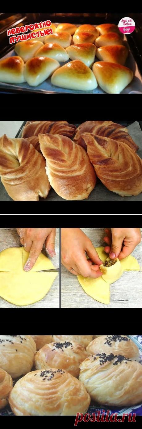 Пирожки как ПУХ (Готовлю каждую неделю) На второй день еще вкуснее! - YouTube